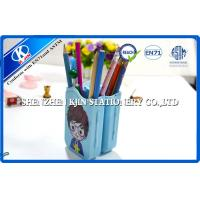 Buy cheap Plastic Folding Girls Plain Pencil Cases , Small Personalised Pencil Case from wholesalers