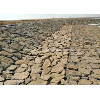 Buy cheap Professional Gabion Box 100 x 120mm Mesh Size For Steep Slopes Lining from wholesalers