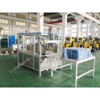 Buy cheap Automatic Baler Bottle Bagging Machine 10 Package Every Min 220V 50 - 60 HZ from wholesalers
