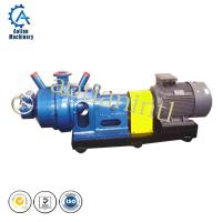 Buy cheap Refiner(Double disc paper pulp refiner price material is cast iron) product