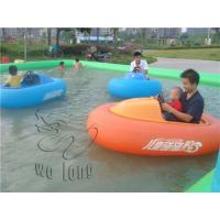 Buy cheap funny bumper boat, inflatable boats from wholesalers