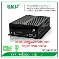 Buy cheap 4ch  h.264 dvr card motion detect car video record  with free CMS software from wholesalers