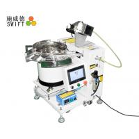 Buy cheap Time Saving Automatic Tying Machine , Automatic Bundling Machine For Nylon Cable Tie from wholesalers