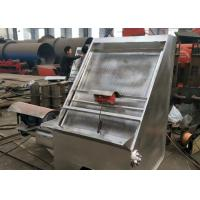 Buy cheap Solid Liquid Cow Dung Dewatering Machine , Sludge Dewatering Screw Press from wholesalers