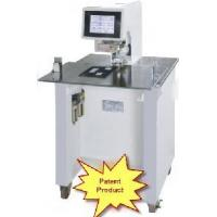 Buy cheap Label Hot Stamping Machine (TYL-590) from wholesalers