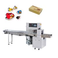 Buy cheap High Speed Flow Wrap Packing Machine / Commodity Eraser Packing Machine from wholesalers