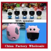 Buy cheap Screen Cow Cartoon MP3 Player With Speaker from wholesalers
