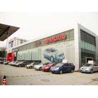 Buy cheap Dongfeng Nissan 4S shops from wholesalers