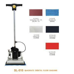 Buy cheap SL-510 Quadrate Orbital Floor Machine from wholesalers