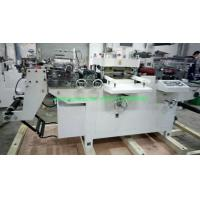 Wholesale 21 patents Germany supplier High speed Fully automatic paper reel slitting machinery from china suppliers