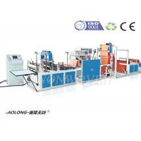 Buy cheap D Cut / Shoes Bag polypropylene Non Woven Bag Making Machine 12~18kw from wholesalers