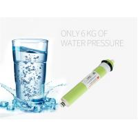 Buy cheap Water Treatment Equipment Reverse Osmosis Filter CartridgesFor Industry Water from wholesalers