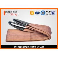 Buy cheap 6000 KG Polyester Webbing Lifting Slings Safety Factor 7-1 With Reinforced Loop Ends from wholesalers