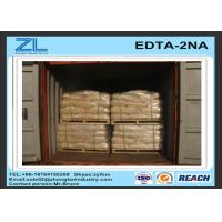 Buy cheap Ethylene diamine tetraacetic acid disodium salt ( EDTA-2NA ) additive in textile printing 6381-92-6 from wholesalers