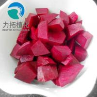 Buy cheap Red Color Plant Extract Powder Natural Food Colorant Beet Root Powder Anti Tumor from wholesalers