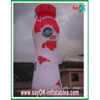 Buy cheap Fireproof PVC Tarpaulin Inflatable Yogurt Bottle For Adversting Campaign from wholesalers