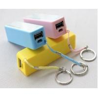 Wholesale 2400mAh Portable USB Power Bank For Cell Phone With Keychain from china suppliers