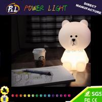 Buy cheap LED Animal Lighting Decorative LED Brown Bear lamp from wholesalers