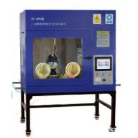 Buy cheap GAG-M601 Medical Mask Testing, Bacterial Filter Efficiency, Spray Flow 8-10 L/Min from wholesalers