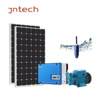 Buy cheap Fanless Solar Panel Water Pump Kits , Solar Powered Agricultural Water Pumping System from wholesalers