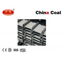 Buy cheap Hot Sell 12 # I Steel Steel Beams for Building Structures Bridges Machinery Tunnel from wholesalers