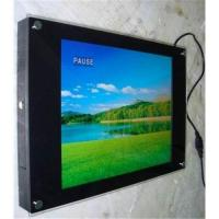 Buy cheap 15inch 17inch 19inch LCD advertising player, building advertising player from wholesalers