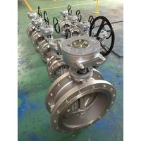 Buy cheap Flanged type three offset Butterfly valve,API 609 Triple Offset Double Flanged Metal Seated Butterfly from wholesalers