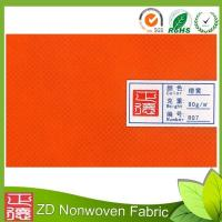 Buy cheap Eco friendly Spunbond PP Nonwoven Geotextile Fabric with Custom Size and Color 10cm ~ 320cm from wholesalers