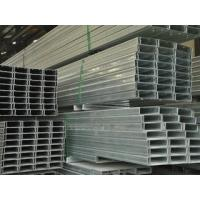 Buy cheap 303 304 316 410 420 630 U Type Stainless Steel Channel Bar Hot Rolled For Structure from wholesalers