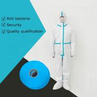 Buy cheap Hot Air Heat Seam Sealing Tape 200m Waterproof Sealing Tape Special For Protective Clothing from wholesalers