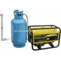 Buy cheap Lpg, Natural Gas, Gasoline Tri-Fuel Generator from wholesalers