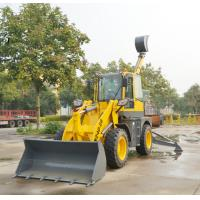 Buy cheap Heracles big new brands backhoe loaders WZ40-28 backhole loader for sale from wholesalers