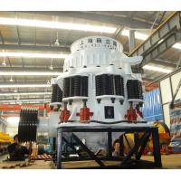 Buy cheap 4.5FT Spring Cone Crusher In Construction Waste Gold Recycling 200 TPH Capacity from wholesalers