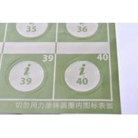 Buy cheap Eco - friendly Removable Transparent PVC / PET Adhesive Braille Stickers Label from wholesalers