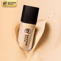Buy cheap Concealer Flawless Makeup Liquid Foundation Whitening Moisturizing Long Lasting from wholesalers
