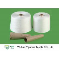 Buy cheap 42S / 2 Polyester Spun Yarn 100 PCT Raw White Bright Ring Spun Yarn Low Elongation product