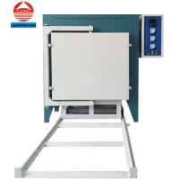 Buy cheap KSS-1400 Electric Heat Treatment Car bottom furnace for ceramic tiles/pottery from wholesalers