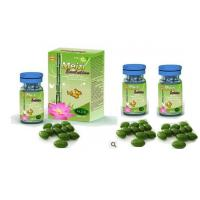 Buy cheap Meizi Evolution,Reduce Weight Diet Pills, MZE / Safe, Healthy And Fast Weight Loss Soft Gel from wholesalers