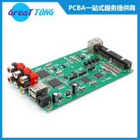 Buy cheap Electrical Motor Double-Sided PCB Manufacturing and Assembly from wholesalers