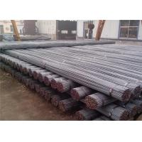 Buy cheap Non Alloy Steel Round Bar Q234 Q345 Material AISI ASTM For Heavy Machinery from wholesalers