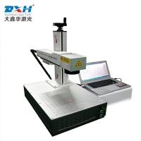 Wholesale DXH LASER Surgical Logo Laser Marking Equipment Smaller Size Automatic Marking from china suppliers