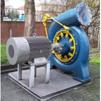 Buy cheap hydroelectric generator for small/medium plant from wholesalers
