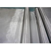 Buy cheap Durable Sus 304 Stainless Steel Woven Wire Mesh For Filteration 1-500 Mesh from wholesalers