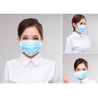 Buy cheap Disposable Medical Masks Tattoo Blue Sterile Mask Breathable / Dust Proof from wholesalers