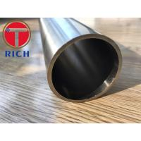 Buy cheap Cold Drawn Seamless Tube Stainless Steel Astm A106 For Hydraulic Cylinder from wholesalers