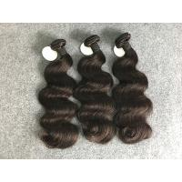 Buy cheap Real Natural Brazilian Weave Hair Extensions 8a Weave Bundle 10-30 Inch from wholesalers