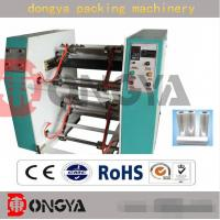 Wholesale 450mm High Speed Slitter Rewinder Machine PLC Computer Controlled from china suppliers