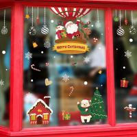 Buy cheap Room Decoration Christmas Wall Art Stickers , Pvc Wall Sticker Non - Toxic from wholesalers