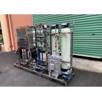 Buy cheap RO Ultrapure Water Purification System Reverse Osmosis Plus EDI Plant For Laboratory from wholesalers