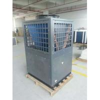 Buy cheap High COP air to water heat Pump 18KW from wholesalers